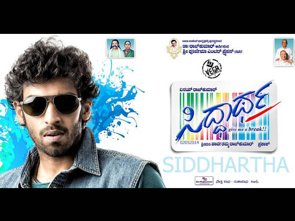 Vinay Rajkumar's Siddhartha shooting enters last phase