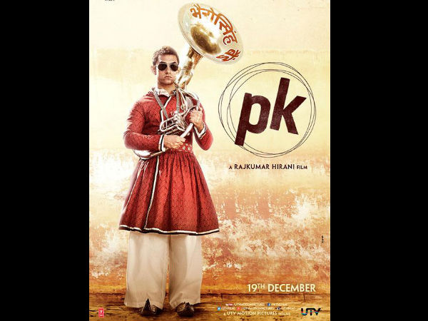 PK Second Poster