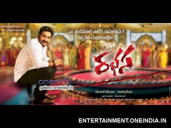 NTR's Rabhasa Clears Censor Test Sans Any Cut