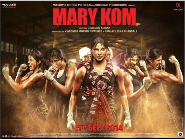 Priyanka Chopra in Mary Kom biopic