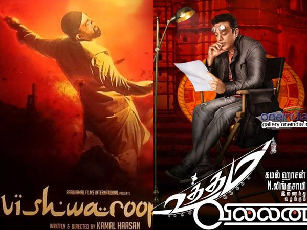 Uttama Villain First, Vishwaroopam 2 Next