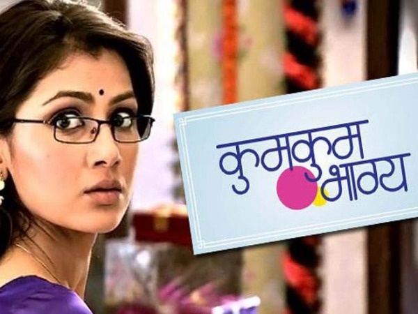 Kumkum Bhagya: Aaliya Uses Pragya's Brother To Insult Her