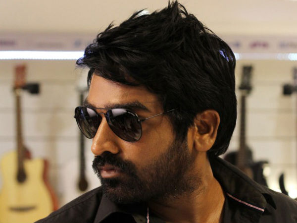 Complaint Against Vijay Sethupathi!