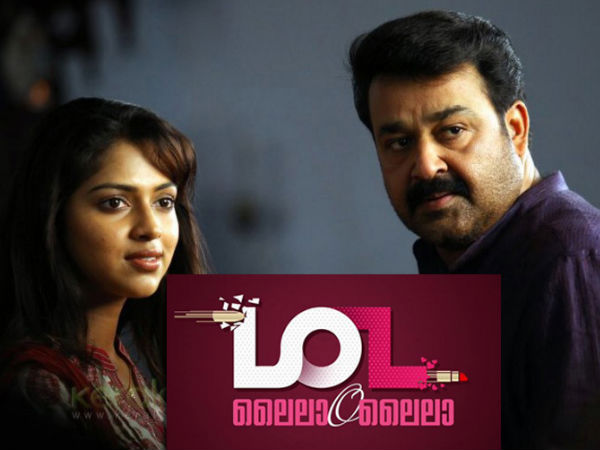 Lailaa O Lailaa Filming Postponed