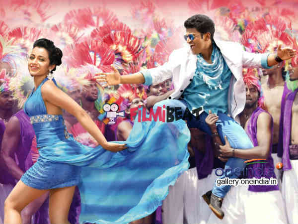 14 Reels' Entry Into Sandalwood