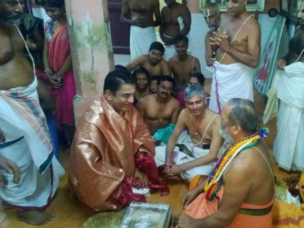 Atheist Kamal Visits A Mutt, Seeks Blessing From Seer