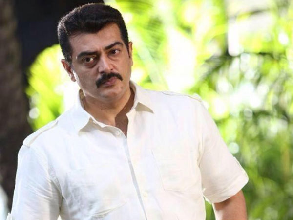 Ajith's House Bomb Threat Hoax, Caller Arrested