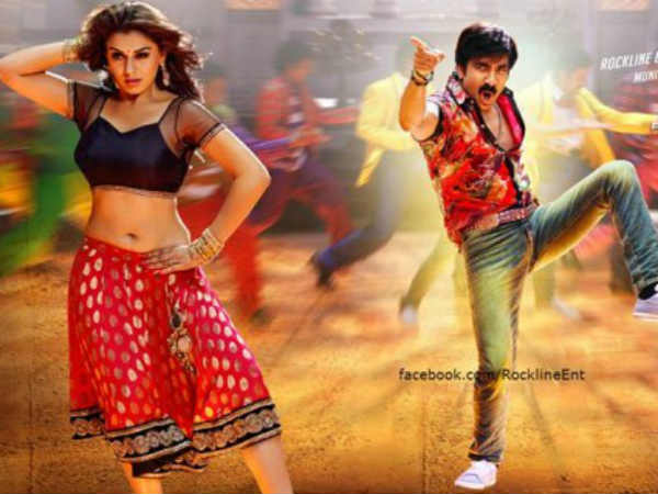 Ravi Teja's Power Clears Censor Board Test