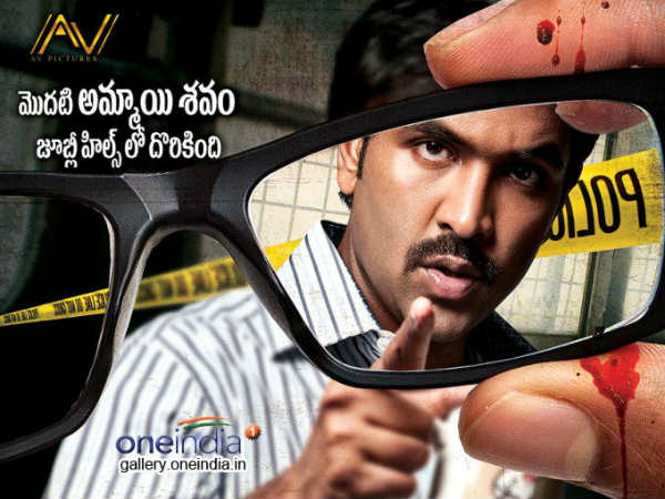 Anukshanam To Release In Malayalam As Killer