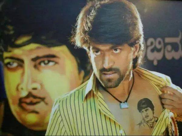 Mr & Mrs Ramachari Poster: Exclusive