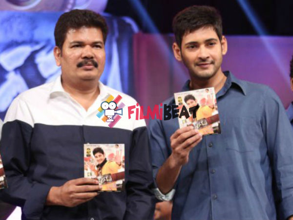 Not Doing Film With Shankar: Mahesh Babu