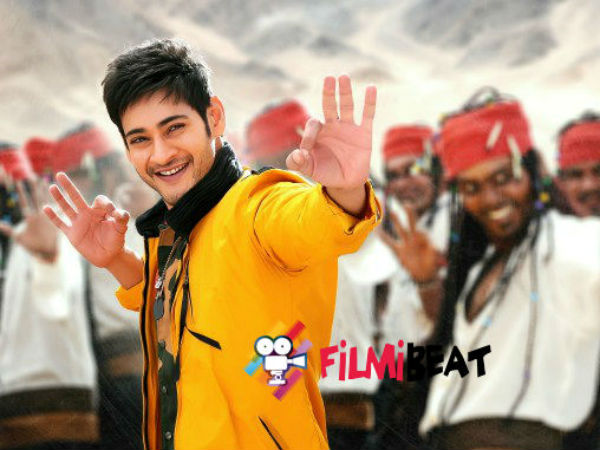 Aagadu Will Recreate Mahesh-Srinu's Magic: Eros