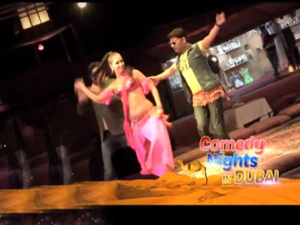 Kapil Trying Belly Dance