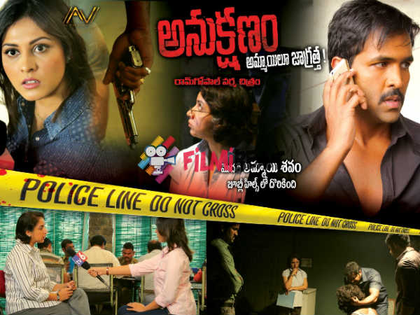 Anukshanam - Movie Review