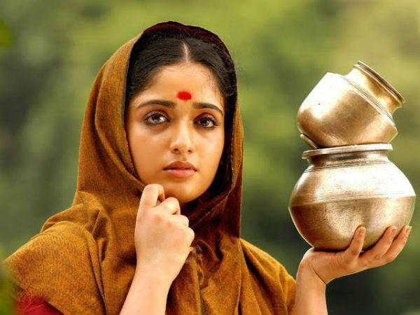 Kavya Madhavan New Movies