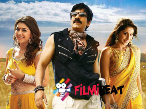 123telugu - Rating: 3