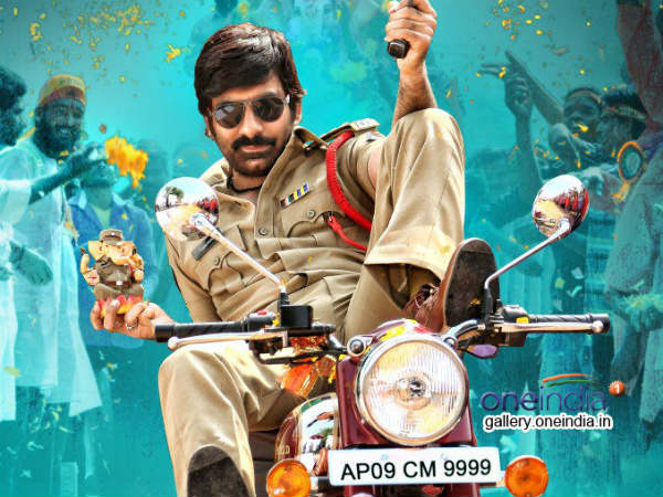 Andhrawishesh - Rating: 3