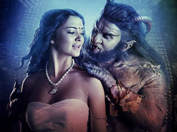 Vikram-Amy In Beast Song