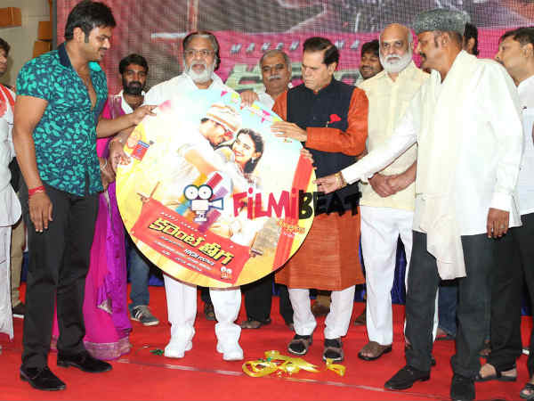 Dasari Narayana Rao Unveil Current Theega Music CD