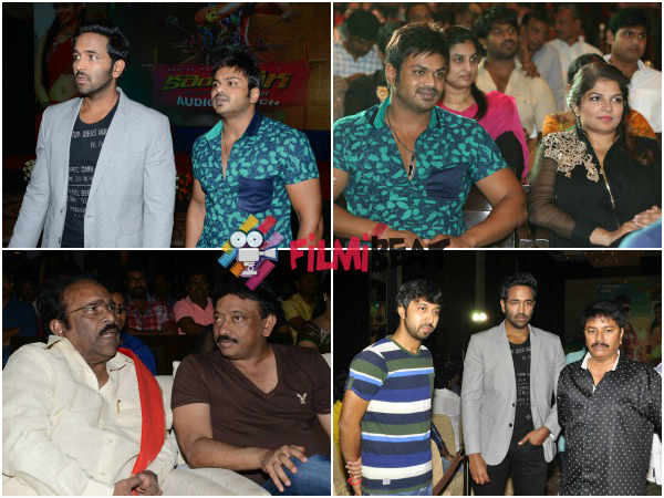 Guests At Current Theega Audio Release