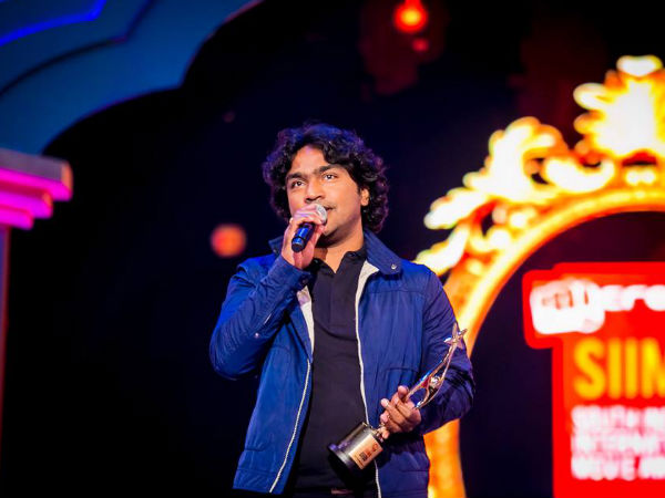 Best Male Playback Singer Award