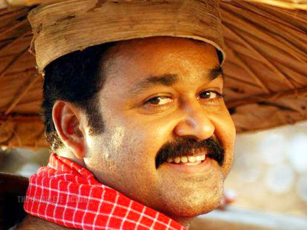 Mohanlal In The Movie Adaption Of 'Pothichoru'