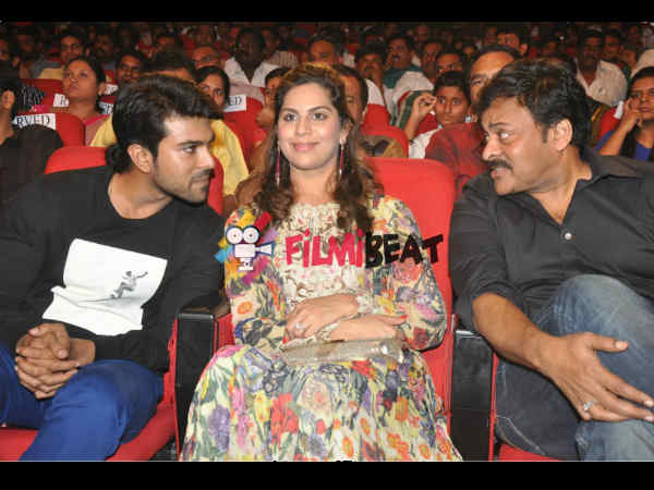 Ram Charan-Chiranjeevi's Bonding At GAV Audio Launch