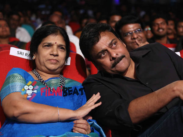 Chiranjeevi, Sureka At GAV Audio Launch