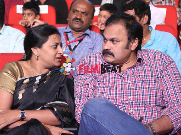 Nagababu, Wife Padmaja At GAV Audio Launch