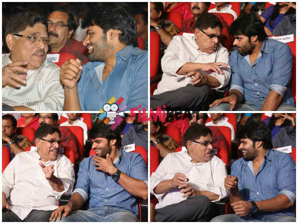 Sai Dharam Tej At GAV Audio Launch