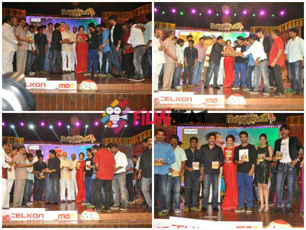 Chiranjeevi Gives GAV Audio CD To Guests