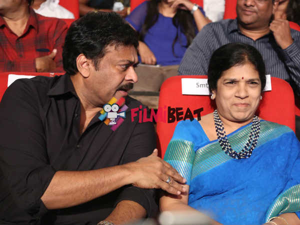 Cherry's Mom Sureka At GAV Music Release