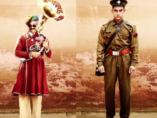 PK 3rd Poster