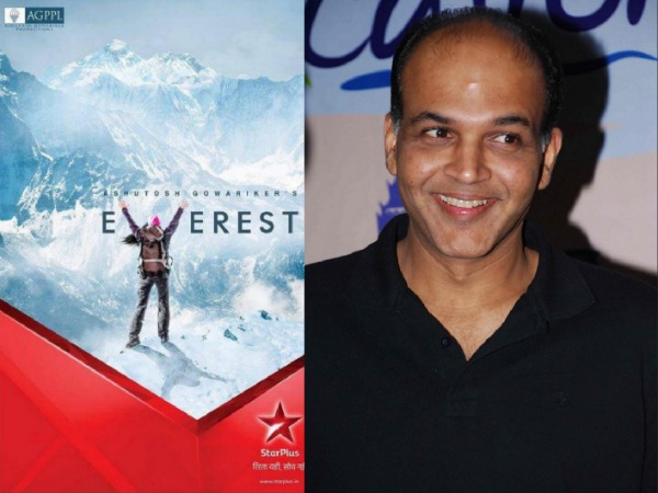 Everest About A Girl's Ambition: Ashutosh Gowariker