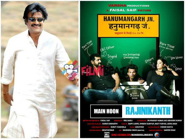 Rajinikanth Moves Court Against MHR Makers