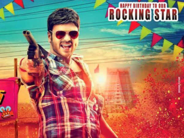 Manchu Manoj Current Teega a Tamil Remake