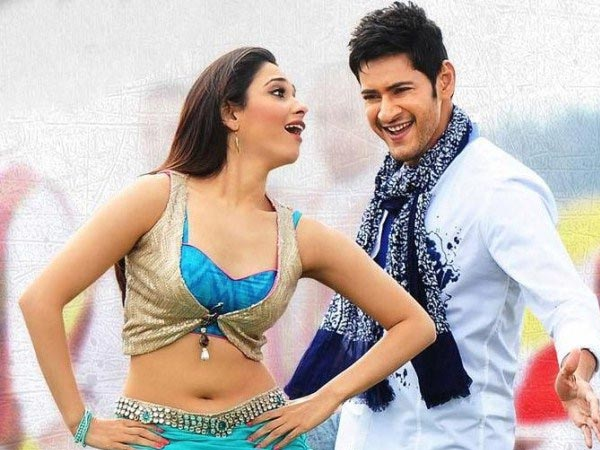 Aagadu Record In Nizam