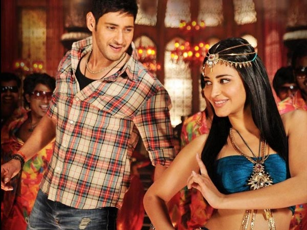 Aagadu All Time Record In West Godavari