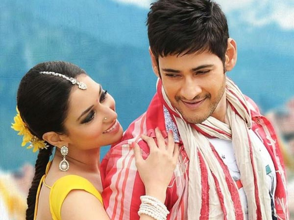 Aagadu Record In Bhimavaram