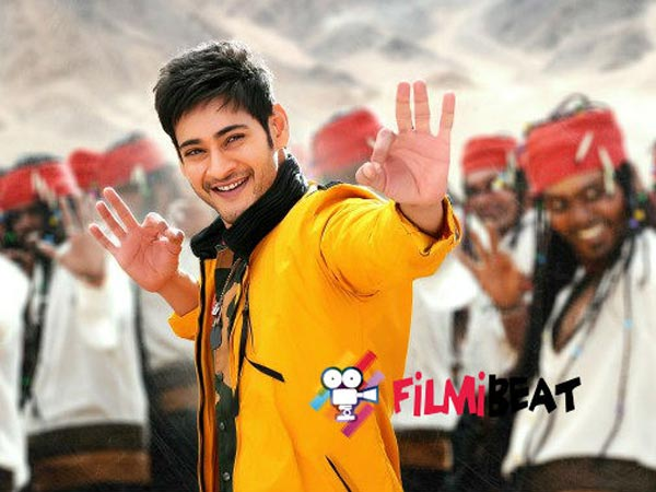 Aagadu Beats AD Record In USA