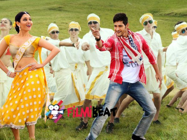 Aagadu Fetches All Time Big Opening In Guntur