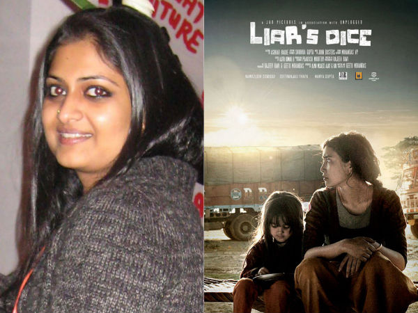 Geethu Mohandas's Liar's Dice Gets An Oscar Nomination