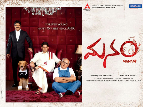Vikram Kumar's Manam Completes 100 days In Theatres.