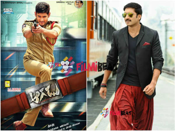 Loukyam Set To Take Toll On Aagadu Collection