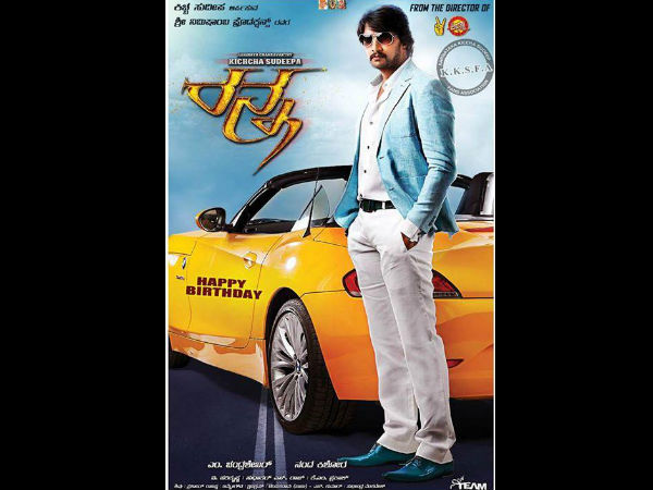 3 Lakh For The Title Ranna