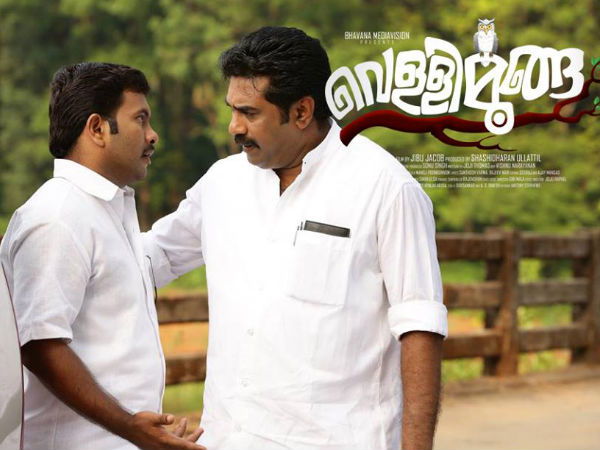 Vellimoonga Movie Review