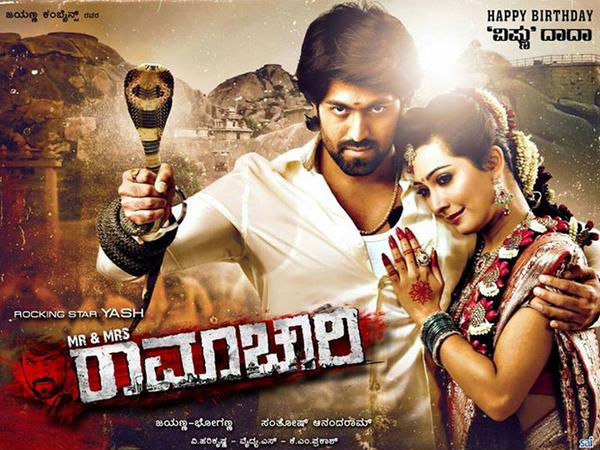 Accident On The Sets Of Mr & Mrs Ramachari