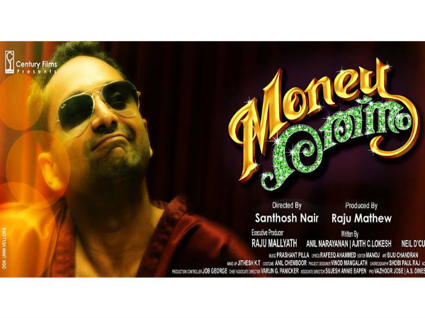 Money Ratnam Movie Review