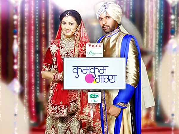 Kumkum Bhagya: PragyaUpset With Abhi's Ignorance