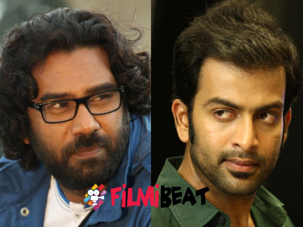 Prithviraj And Biju Menon In Sachi's Directorial Debut